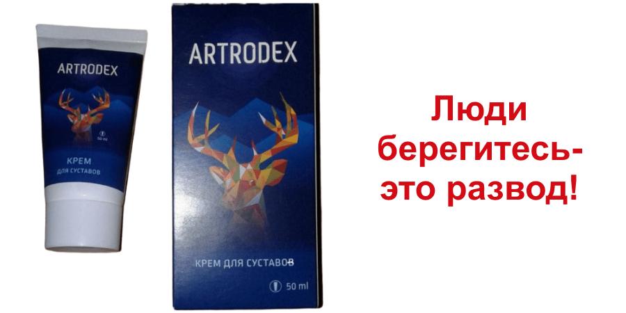 artrodeks2
