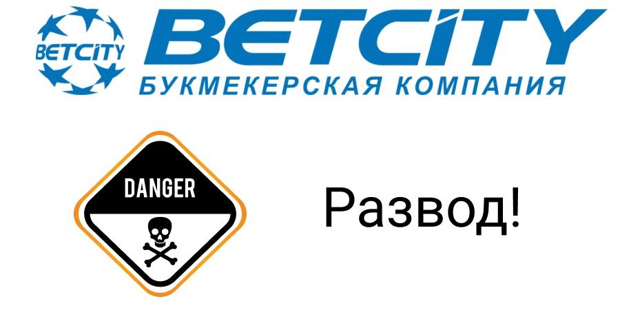 betcity1