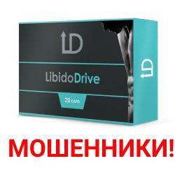 Либидо Драйв — наглый способ развести вас на деньги