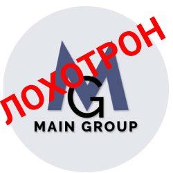 Main Group — откровенный развод на криптовалютах