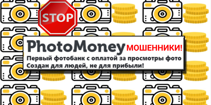 photo-money1