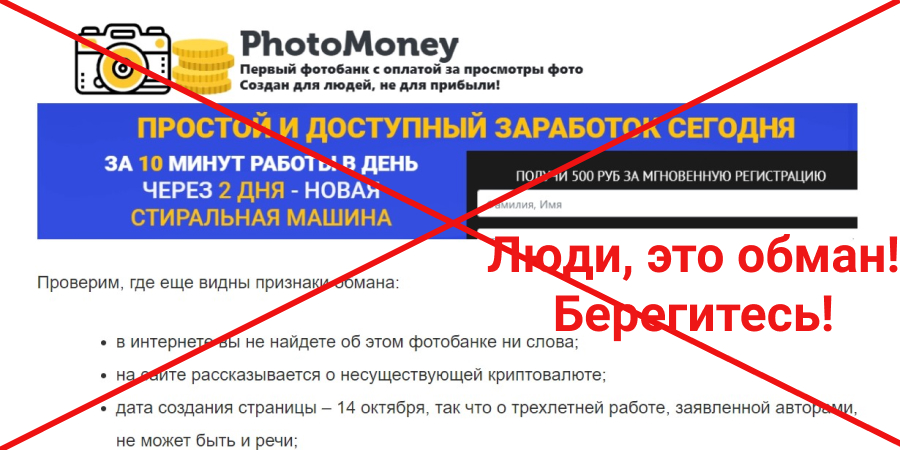 photo-money2