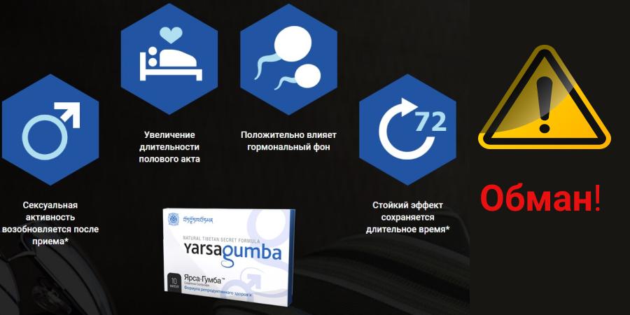 yarsagumba2