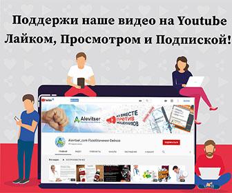 Alevitser.com Видео